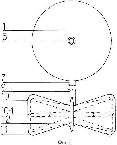 Двигатель водного транспорта