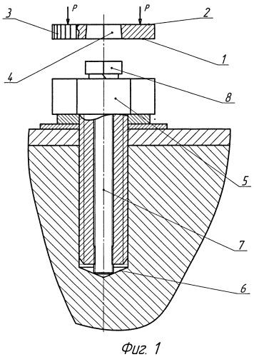 Многогранная шайба конструкции землякова для установки на грани головки дополнительного болта