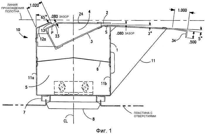 Ступенчатое устройство для создания воздушной пленки