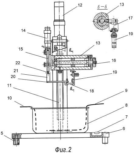 Устройство для определения остаточных напряжений в деталях с электропроводными покрытиями
