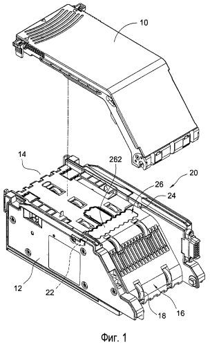 Устройство для обнаружения постороннего предмета в купюроприемнике