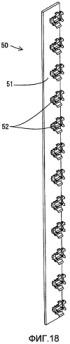 Опорная конструкция разрядной трубки, опорный элемент, разрядная трубка, манжета, осветительное устройство, устройство отображения и телевизионный приемник