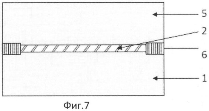 Способ изготовления структуры кремния на изоляторе