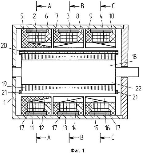 Низкооборотный асинхронный электродвигатель