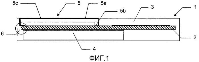 Портативное электронное устройство связи с металлической клавиатурой
