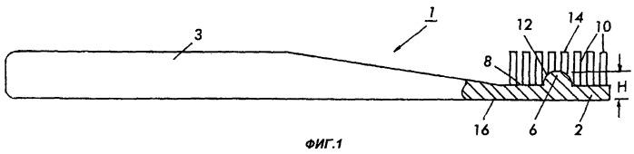 Щетка с внутренними ячейками