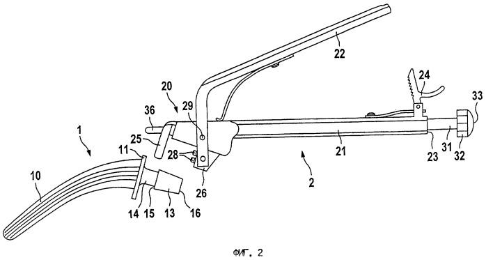 Инструмент для установки эндопротеза со вставляемой в костномозговое пространство ножкой