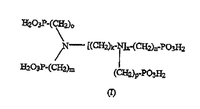 Стабилизированная кислород-выделяющая композиция