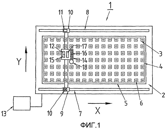 Способ структурирования поверхности прессованного листа или бесконечной ленты