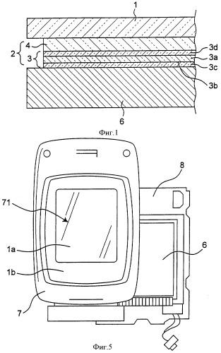 Конструкция для монтажа съемной защитной панели и монтажный лист для использования в такой конструкции
