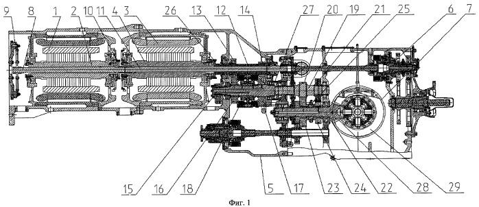 Электромеханическая трансмиссия транспортного средства