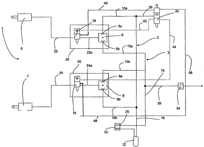 Тормозной механизм для автомобилей, приводимый в действие сжатой средой