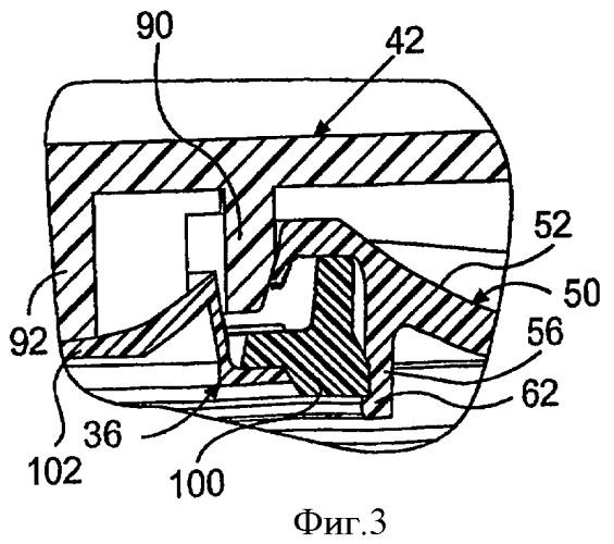 Цельноформованный дозирующий клапан и способ его изготовления