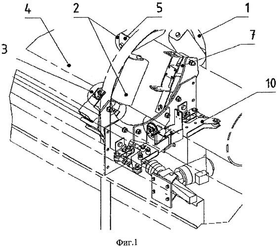 Направляющее устройство конвейерной ленты для трубчатого ленточного конвейера