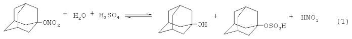 Способ получения 1-адамантанкарбоновой кислоты