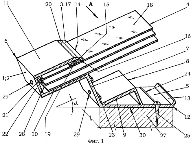 Строительная конструкция и профиль строительной конструкции