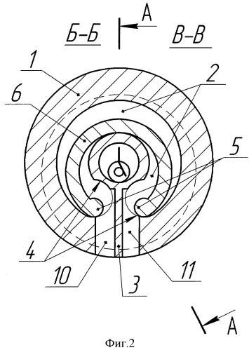 Роторно-волновой двигатель