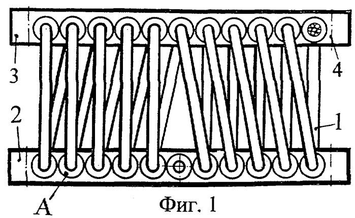 Цилиндрический канатный виброизолятор