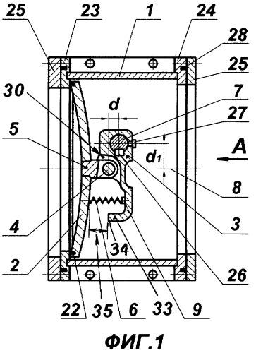 Клапан герметический вентиляционный
