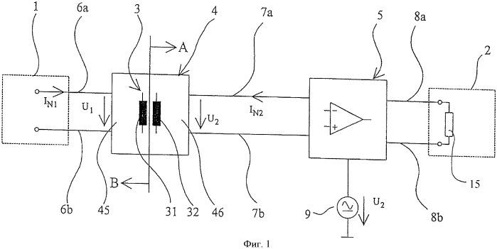 Двунаправленный, гальванически развязанный канал передачи