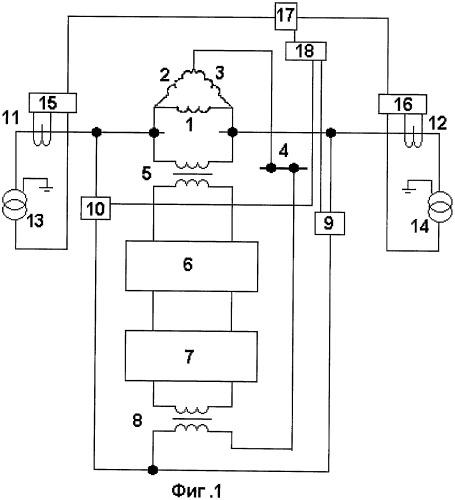 Способ симметрирования нагрузки тягового трансформатора
