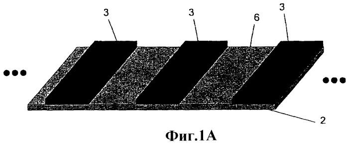 Фильтр или фильтрующий элемент для табачного дыма, сигарета с таким фильтром или фильтрующим элементом и способ изготовления такого фильтра или фильтрующего элемента