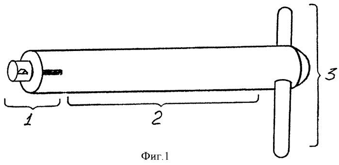 Инструмент для выполнения якорных отверстий в крыше вертлужной впадины при тотальном цементном замещении тазобедренного сустава