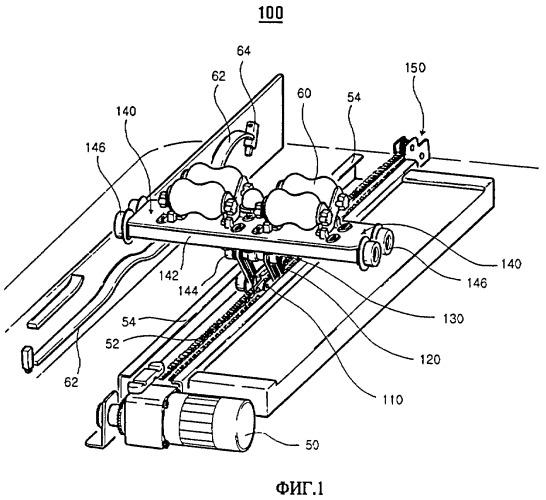 Устройство для стабилизации цепи в гипертермическом терапевтическом аппарате и способ его использования