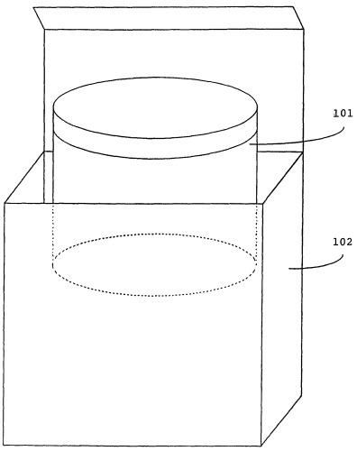Способ получения водного раствора, содержащего бета-циклодекстрин