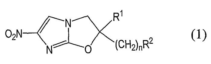 Фармацевтическая композиция, содержащая производные 2,3-дигидро-6-нитроимидазо[2,1-b]оксазола