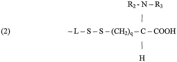 Противомикробное средство, содержащее цистеиновое соединение, ковалентно связанное с субстратом, в частности, связыванием при помощи s-s мостика через спейсерную молекулу