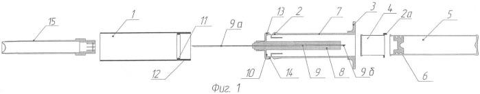 """Одноразовое карпульное устройство для введения лекарственного препарата """"аэрс-2"""""""