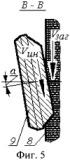 Способ ротационной вытяжки полых изделий