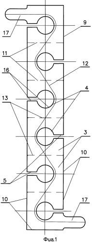 Способ изготовления индуктора для магнитно-импульсной обработки материалов