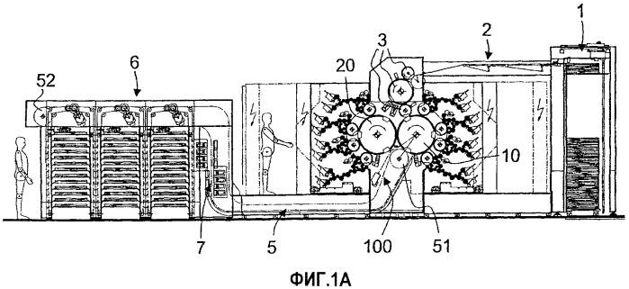 Система контроля для листовой печатной машины для двусторонней печати