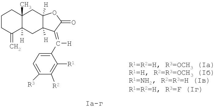 (3ar,4as,8ar,9ar,e)-3-арилиден-8a-метил-5-метилен-декагидронафто[2,3-b]фуран-2(3н)-оны, обладающие противоязвенной активностью