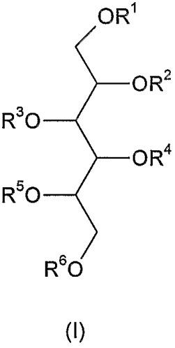 Полисульфатированные гликозиды и их соли