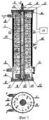 Электролизер-реактор устройства получения гуминосодержащего продукта