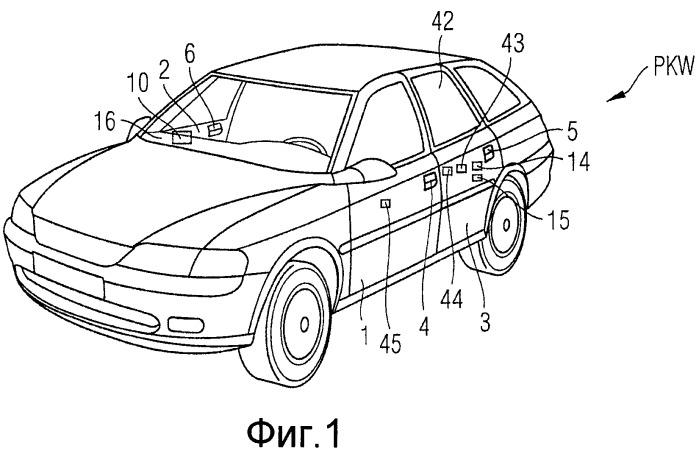 Автомобиль и дверной замок для двери автомобиля