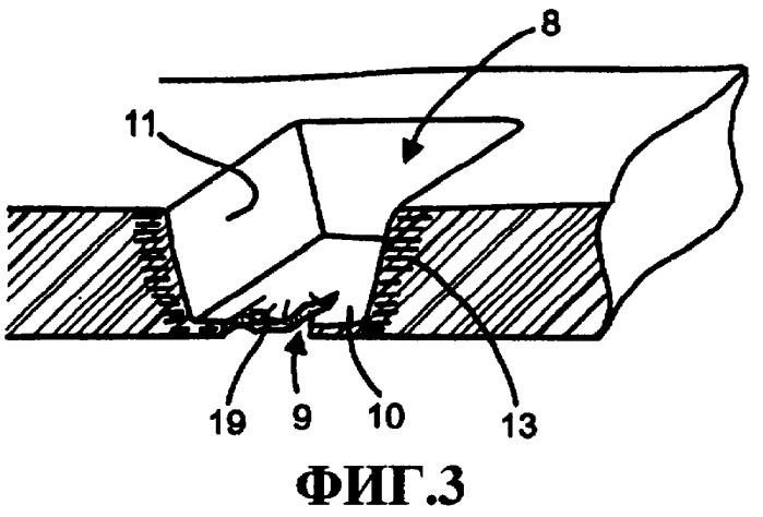 Звукопоглощающий изоляционный элемент с упрочняющими вдавленными участками