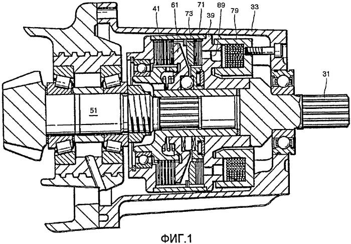 Система передачи мощности для транспортного средства, изменяющая состояние передачи мощности посредством электрического управления