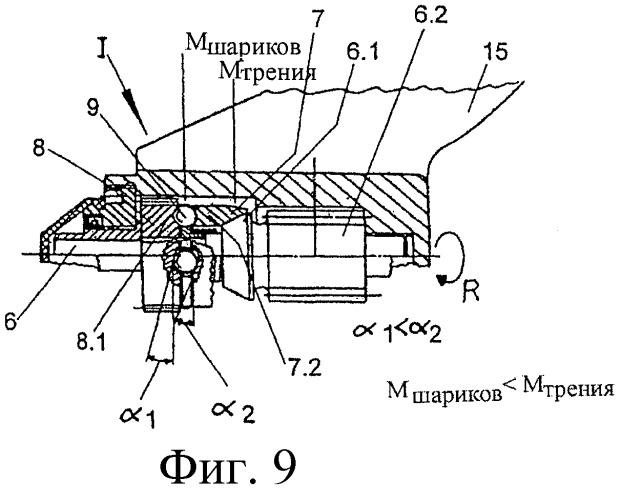 Регулятор тягового механизма для барабанного тормоза и барабанный тормоз