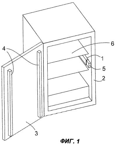 Осветительный модуль для бытового прибора