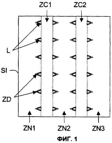 Способ изготовления панелей с встроенными тепловыми трубами и/или вставками, панель с встроенными тепловыми трубами и/или вставками