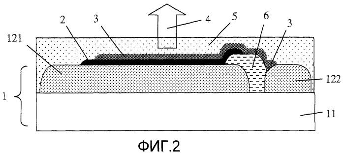 Органическое электролюминесцентное устройство