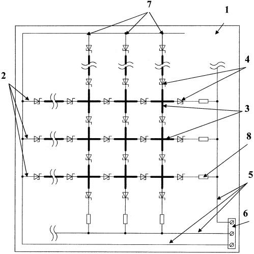 Модулятор электромагнитных полей