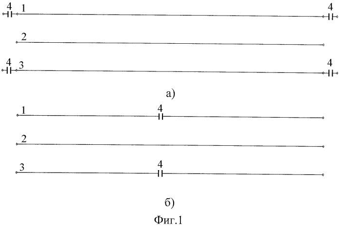 Высоковольтная трехфазная воздушная линия