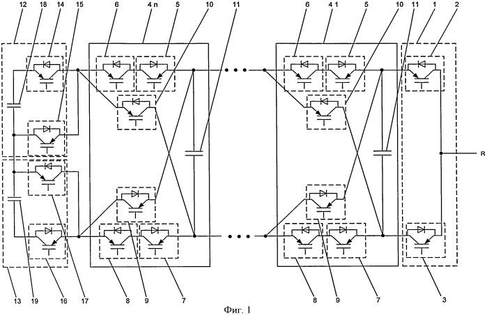 Преобразовательная схема для коммутации большого числа уровней коммутируемого напряжения