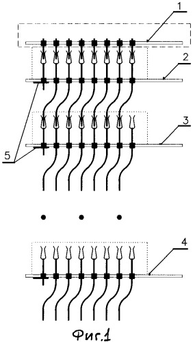 Интерфейс электрический (варианты)