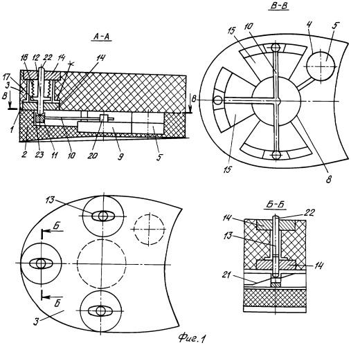 Устройство противоскользящей каблучной части обуви с дистанционным перемещением шипов
